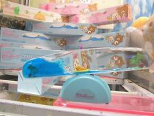 Rilakkuma Water Seesaw Up Down Aloha Blue Water Blue Box Prize SAN-X Gift