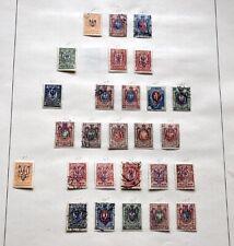 UKRAINE Nette Sammlung mit vielen Überdrucken Typen etc. Selten angeboten
