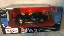 MAISTO ALL STARS BLACK 1970 CORVETTE COUPE DRAG RACE CAR 1:24 SCALE VHTF!