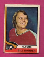 1974-75 OPC # 8 FLYERS BILL BARBER  2ND YEAR GOOD CARD (INV# A7174)