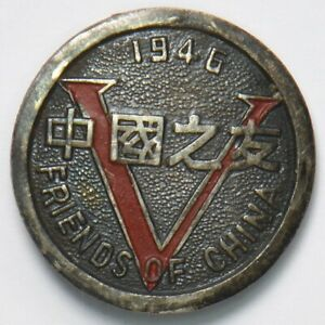 China 1946 Pin Friends of China flying tiger C0399 combine shipping