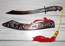 Feng Shui Chinese Mini Sword Letter Opener
