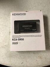 NEW Kenwood KCA-SR50 Sirius Interface Adapter Free Shipping