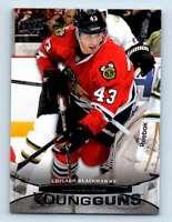 2011-12 Upper Deck Young Guns Brandon Saad RC #207