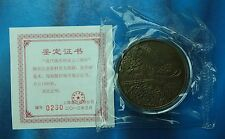 Shanghai Mint:The 3rd ANNI of China Coin 001,mintage:1000