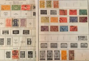 Lot of Saudi Arabia Old Stamps Used/MH(103)