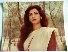 Rare Vintage Bollywood Poster - Dimple Kapadia - 20 inch X 16 inch