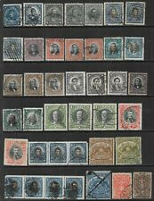 CHILE Interesting Early Mint and Used Issues Selection 'A' (Aug 227)