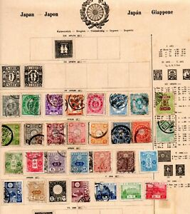 Japan 1876/92 old collection stamps used