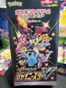 Shiny Star V Sealed Booster Box Japanese Pokemon S4a - US Seller In Hand
