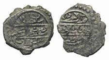 Ottoman Empire Osmanen Türkei Turkey akce Mehmed I. 816H Edirne F-aVF