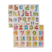 2PC Montessori Wooden Toy Puzzle for Kids Toddlers - Numbers and Alphabet 05