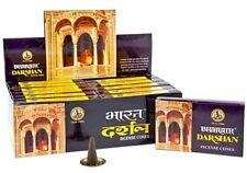 Bharath Darshan Cone Incense - Case of 12 Boxes, 12 Cones Each = 144 cones