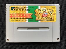 HOSHI NO KIRBY SUPER STAR DELUXE Super Famicom SFC Japan JP Import