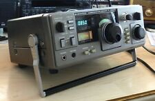 Kenwood R-1000 Communications Receiver