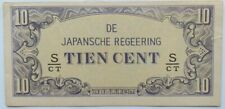NETHERLANDS INDIE  10 Cent 1942       P-121c       Government of Japanese