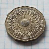 1977 Australian 50 Cent Coin - Silver Jubilee