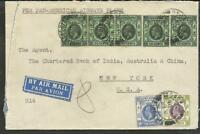 BRITISH HONG KONG TO USA 1932 CVR FLOATED BY PAN AMERICAN, FANTASTIC, LUXE TOTAL