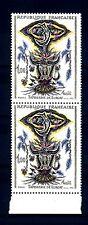 FRANCE - FRANCIA 1966 Lunes et toros; Tapisserie de Jean Lurçat (1892/1966) (G)