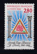 France année 1995 50e Anniversaire Grande Loge Féminine FranceN° 2967** réf 6412
