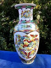 Superb Chinese Qing Guangxu Famille Rose BUTTERFLY GARDEN Antique Porcelain VASE