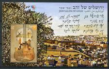 Israel 2018 MNH Jerusalem of Gold Naomi Schemer 1v M/S Violins Music Stamps