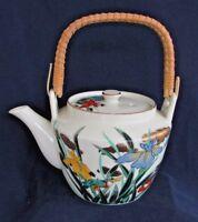 Teapot, Porcelain w/Woven Handle, Pretty Floral Design, EX Vintage OTAGIRI OMC