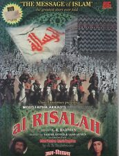 Moustapha Akkad's The Message Of Islam - Al Risalah [Dvd] Music A R Rahman