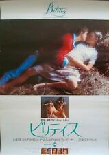 BILITIS Japanese B2 movie poster style B DAVID HAMILTON 1976