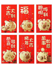 6Pcs Thick Chinese Pig Lunar New Year Lucky Money Envelopes (2-3 days delivery)