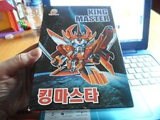 King Master by Aladdin anime model kit New in Box