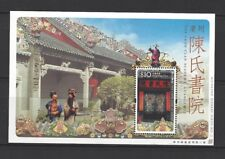 China Hong Kong 2004 Mainland Scenery stamps S/S Chen Clan Academy Guangshou