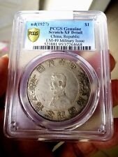 1927 China Republic Sun Yat-sen Memento Dollar Military Issue PCGS XF Detail