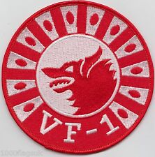 US Navy VF-1 Fighter Squadron 1 Wolfpack Embroidered Patch Badge