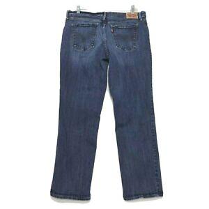 Levi's 505 Straight Jeans Womens Sz 31 12S Short Stretch Dark Blue Denim *READ*