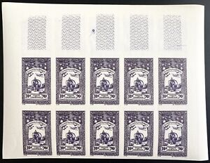 Cambodia Cambodge Lilac Colour Proof Sheet of 10 MNH Very Fine 1954