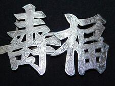 VINTAGE ANTIQUE  CHINESE SILVER BELT BUCKLE