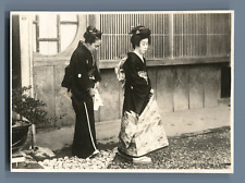 Japan, Japanese Customs. Marriage Ceremony. First Calling  Vintage silver print.