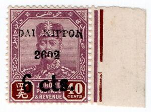 (I.B) Malaya States Revenue : Johore 6c on 40c OP (Japanese Occupation)