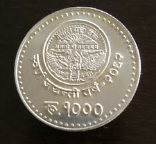 NEPAL Rastra Bank Rs 1000 commemorative silver coin Km #1178 UNC