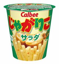 Calbee JagaRiko salad 60g X 6 pieces From Japan