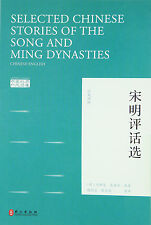 Chinese classics: SELECTED CHINESE STORIES of the SONG and MING DYNASTIES - bili