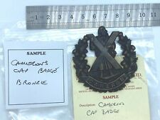 British Army Cameron Highlanders bronze cap badge, unfinished factory sample B30