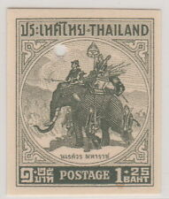 Siam Thailand King Naresuan Issue Imperf. Waterlow Proof 1.25 Baht