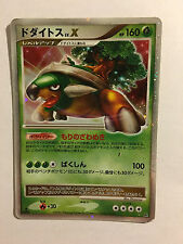 Pokemon Carte / Card Torterra LV.X Rare Holo DP1 1ED