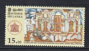 SRI LANKA Olaboduwa SriJayawardhanarama Raja Maha Vihara Wall Painting MNH stamp