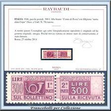 1948 Italia Repubblica Pacchi Ruota  L 300 Certificato Raybaudi Nuovo Integro**