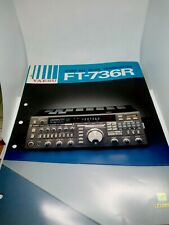 YAESU FT-736R BROCHURE ORIGINALE RADIO HF RADIOAMATEUR