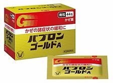 Taisho Pabron Gold A 44 packs Cold Medicine From Japan