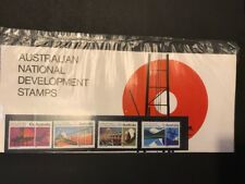 1970 -- NATIONAL DEVELOPMENT Stamp Pack (P6)